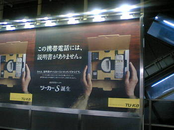 TS310007