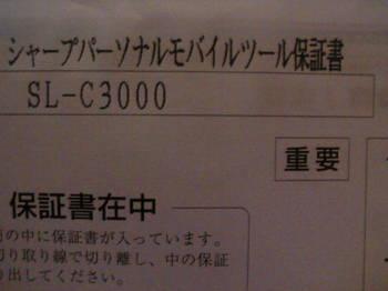 TS310009